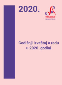 godisnji_2020_naslov